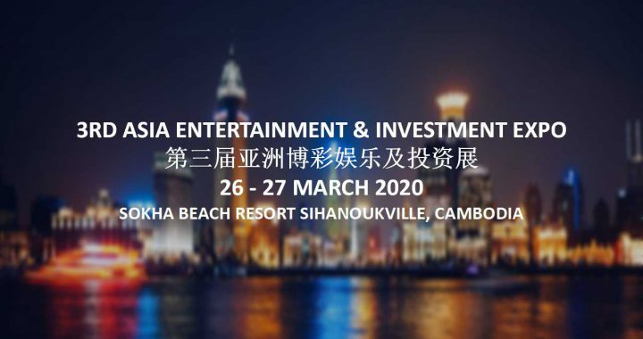 Asia Entertainment Investment Expo