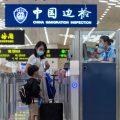 广州市公安局发公告,自8月26日起恢复办理广东省居民赴澳门旅游签注。