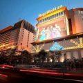 柬埔寨金界娱乐城