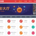 江苏警方斩断47家非法网络赌博及彩票网站资金链。