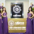 太阳城集团回应表示,集团赌厅业务财务稳健,无出现拒绝客户取码情况。