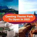 云顶世界户外乐园预计明年开业