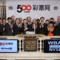 500.com彩票网9日在美国股价大涨2成