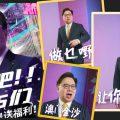 金沙中国总裁说唱推销酒店