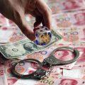 中国赌资大量汇往境外