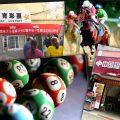 中国、香港彩票与赛马