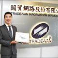 台湾关贸公司董事长许建隆