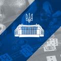 乌克兰博彩与彩票管理委员会将于11月运行