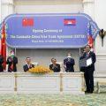 中柬签署自贸协定;中国外交部长王毅访柬埔寨见证
