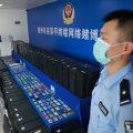 公安部公布今年前9月打跨境赌博概况