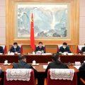 赵克志表示公安部要强化封赌措施