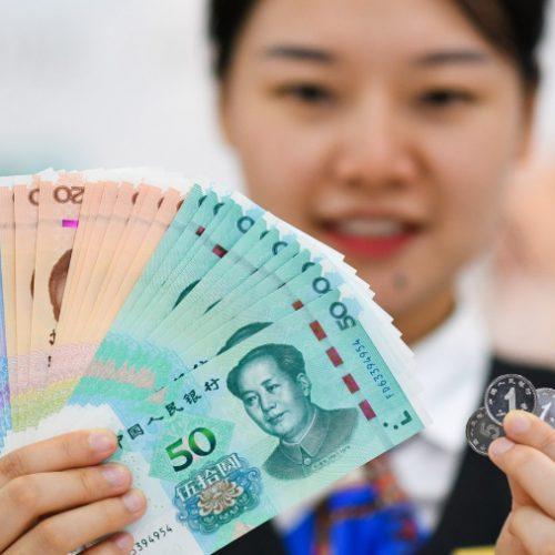 专家评估央行数字货币试点不会完全取代现金