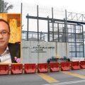 涉在马来西亚洗黑钱案吴良勇二度拘留