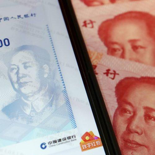 数字人民币红包将进行第二个城市的市场测试