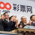500彩票网(500.com)