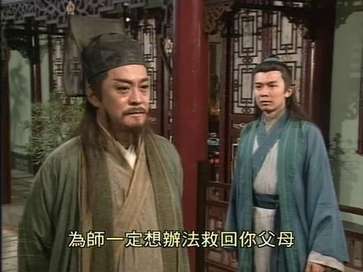 香港男星何宝生