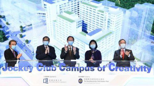 香港赛马会出钱助香港教育发展