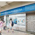 周三起香港投注站将再一次关闭
