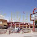 总部位于澳大利亚的公司将出售其拉斯维加斯的红磨坊股权。