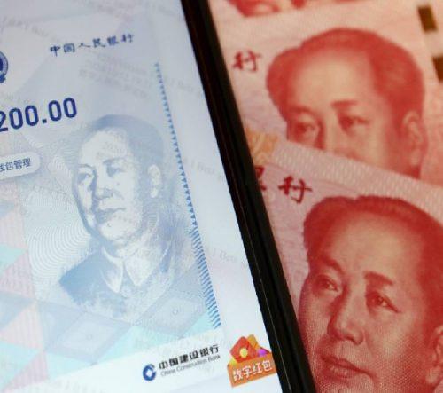 中国未来将推数字人民币