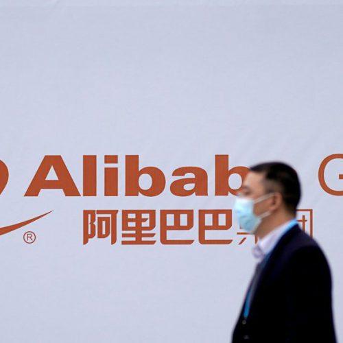 中国重击蚂蚁后,又对阿里巴巴祭出垄断调查