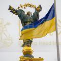 乌克兰正在将一项新的赌博法案在线发布,以期在推出新的监控系统时抵消高额的许可费