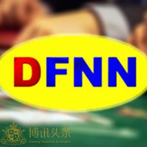 DFNN成为菲律宾第一家获得在线博彩牌照的本地公司
