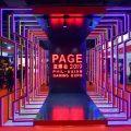 2021年亚博会(PAGE)确定在马尼拉SMX展览中心举办