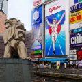 美高梅恐减少在日本综合度假村的占股或者完全退出市场。