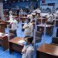 菲律宾参议院
