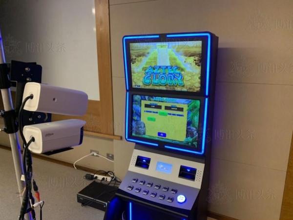伍丰开发中的远程老虎机