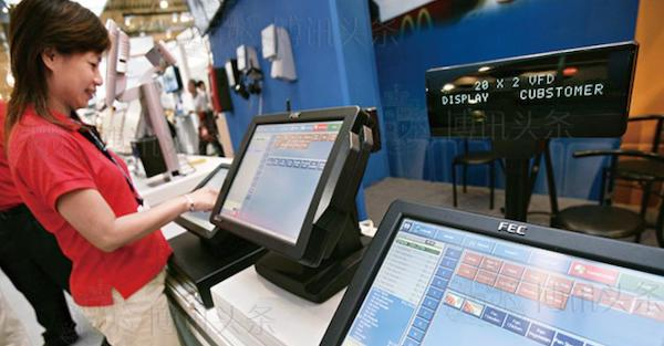 伍丰开发制造之彩票机