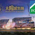 太阳城菲律宾子公司出售非核心业务