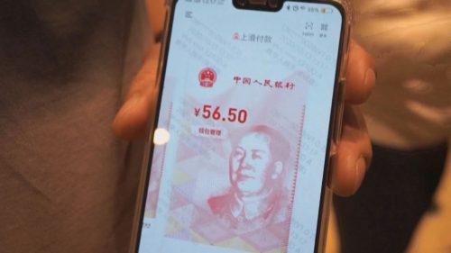 周小川谈数字货币不能用来洗钱也不可赌博