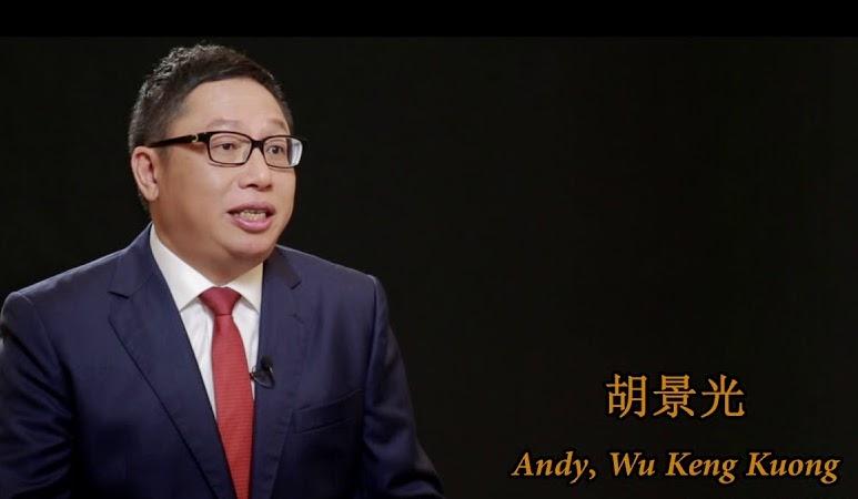 澳门旅游业议会会长胡景光 ㄒㄖ
