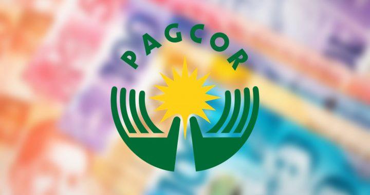 PAGCOR第一季度收入仍在低谷