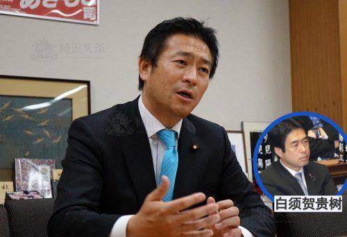 秋元司收贿案法院审理有最新进度