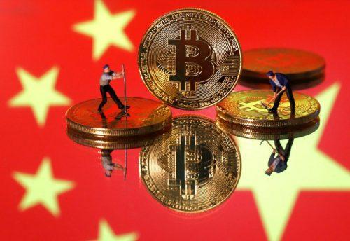 赵冬涉利用加密货币平台洗钱开庭受审