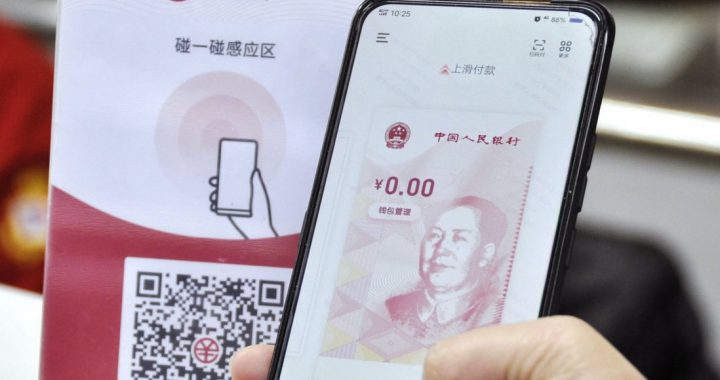 It had been a year since the People's Bank of China had announced the first batch of pilot cities for digital currency system