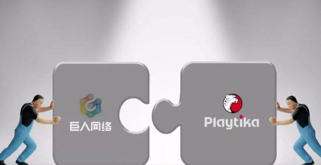 巨人网路被要求说明Playtika游戏详细规则Playtika, 巨人网络, 深交所, 博彩, 棋牌游戏,